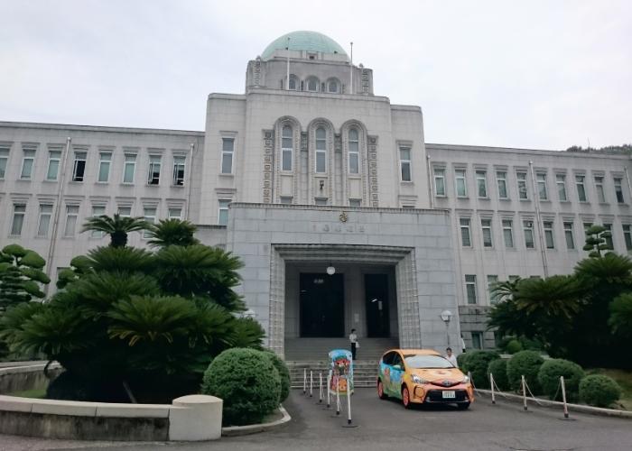 愛媛県庁見学ツアー