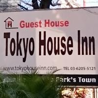 Tokyo House Inn記事アイコン