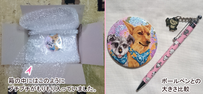 オルジナル缶ミラー作成記事2