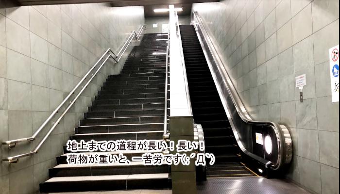Tokyo House Inn記事道順3