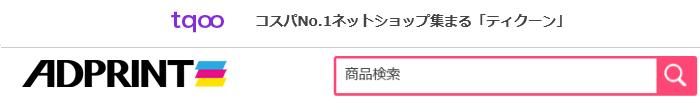 オルジナル缶ミラー作成記事