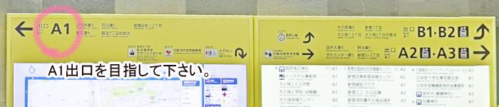Tokyo House Inn記事道順2