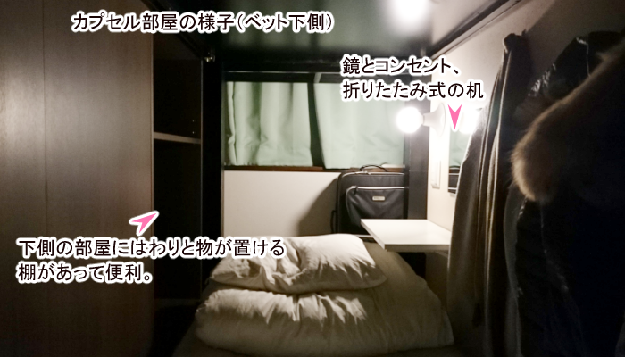 HOTEL OWL記事ホテル内4