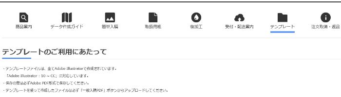 オルジナル缶ミラー作成記事テンプレート1