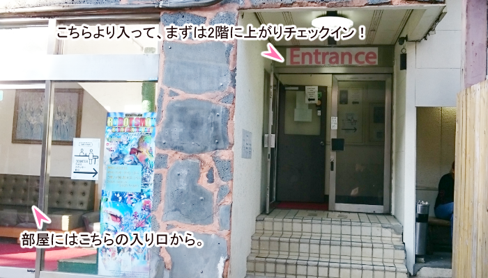 Tokyo House Inn記事ホテル入り口