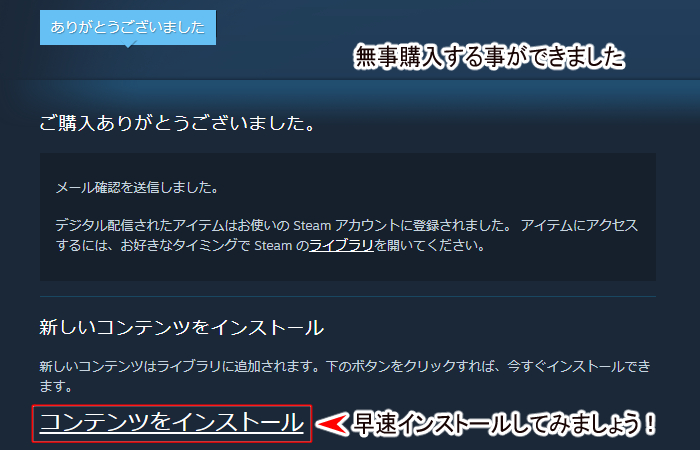 FF8リマスターhow two steam記事5