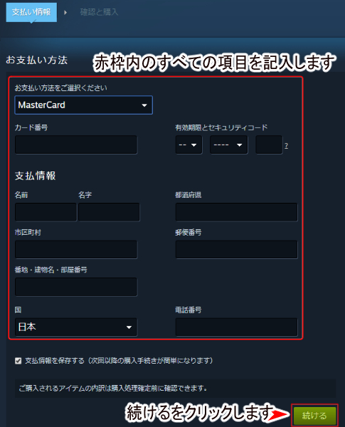 FF8リマスターhow two steam記事4