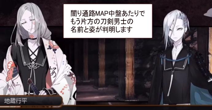 慶長熊本攻略11