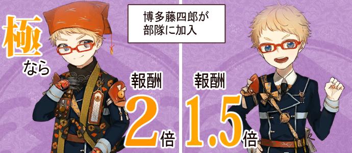 大阪城攻略記事3
