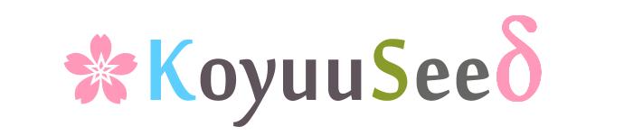サイトの由来ロゴ
