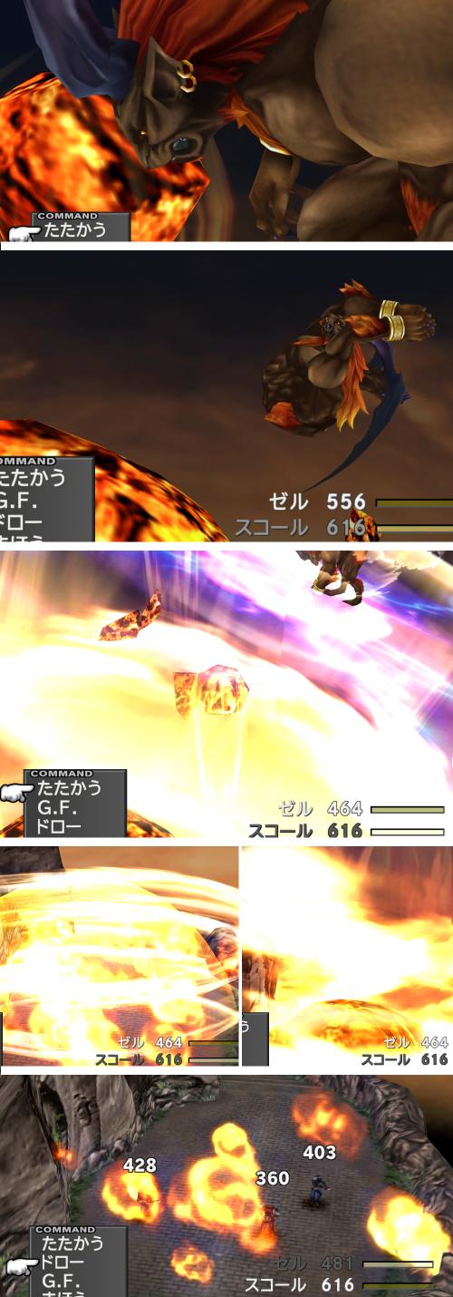 FF8G.F.イフリート召喚シーン2