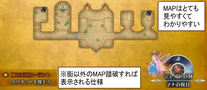 聖剣伝説3体験版レビュー14