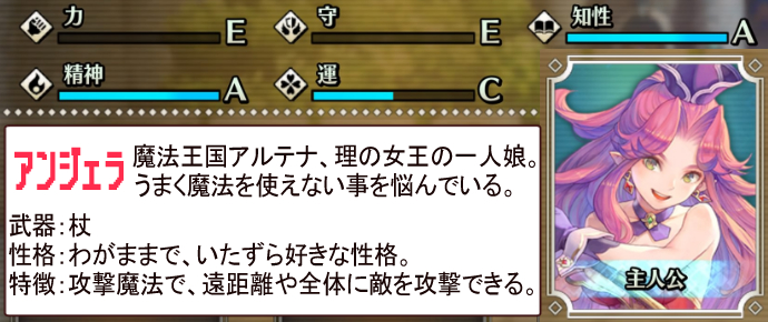 聖剣伝説3体験版レビュー3