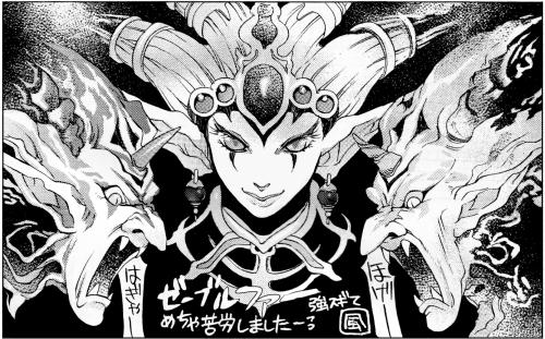 聖剣伝説3記事中イラスト1