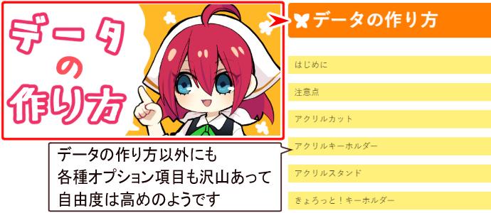 yousei印刷記事5