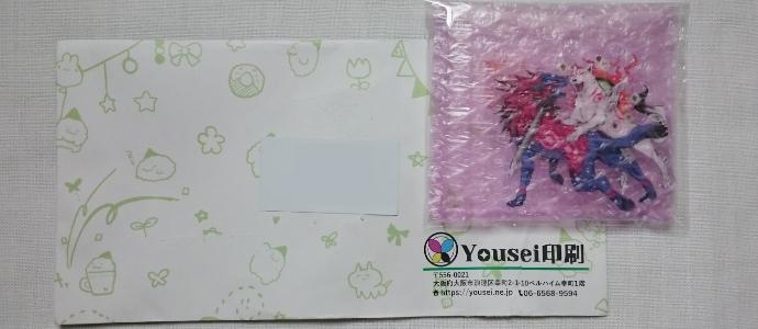 yousei印刷記事8