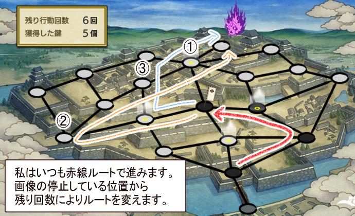 江戸城潜入調査イベント12