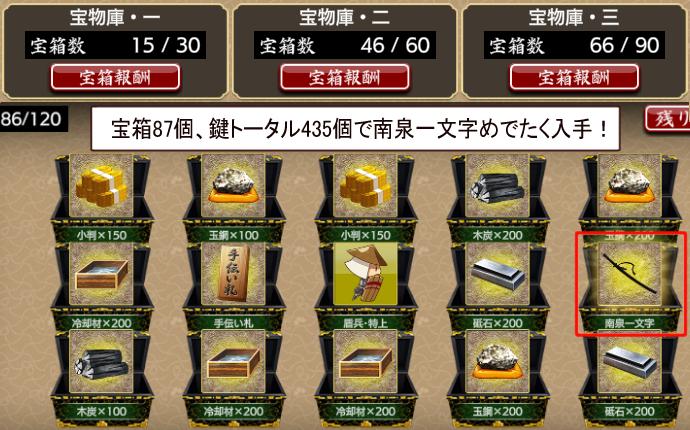 江戸城潜入調査イベント14