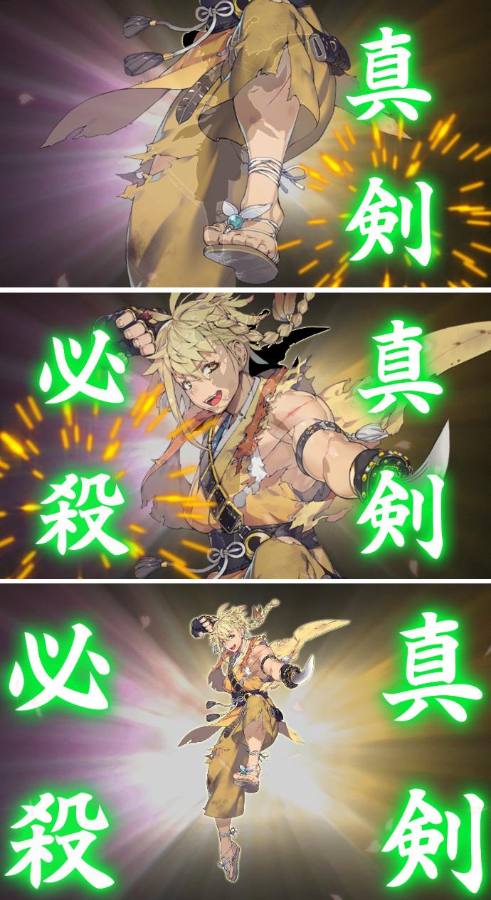 新刀剣男士【治金丸】6