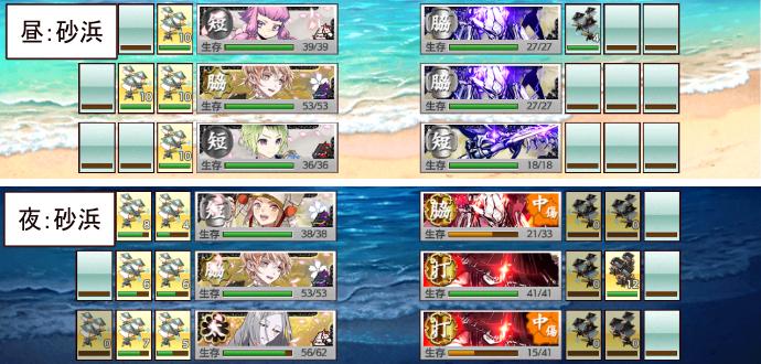刀剣乱舞「連隊戦~海辺の陣~」13