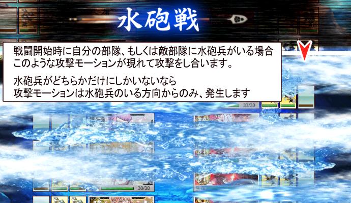 刀剣乱舞「連隊戦~海辺の陣~」7