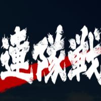 刀剣乱舞隊戦~海辺の陣~」アイコン