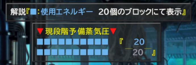 FF8G.F.「エデン」の入手場所3