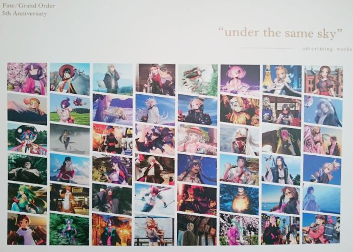fgo5周年記念画集表紙