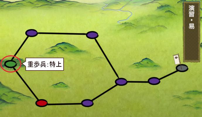 刀剣乱舞イベント「戦力拡充計画」難易度易マップ