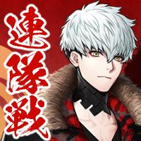刀剣乱舞2020年12月[連隊戦]アイコン