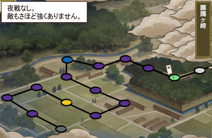2021年1月刀剣乱舞イベント「特命調査慶応甲府」躑躅ヶ崎マップ