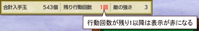 刀剣乱舞「秘宝の里~花集めの段~」2021年6月期変更点3