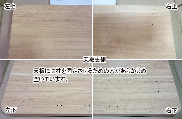 FLEXIPOT昇降デスクレビュー記事3
